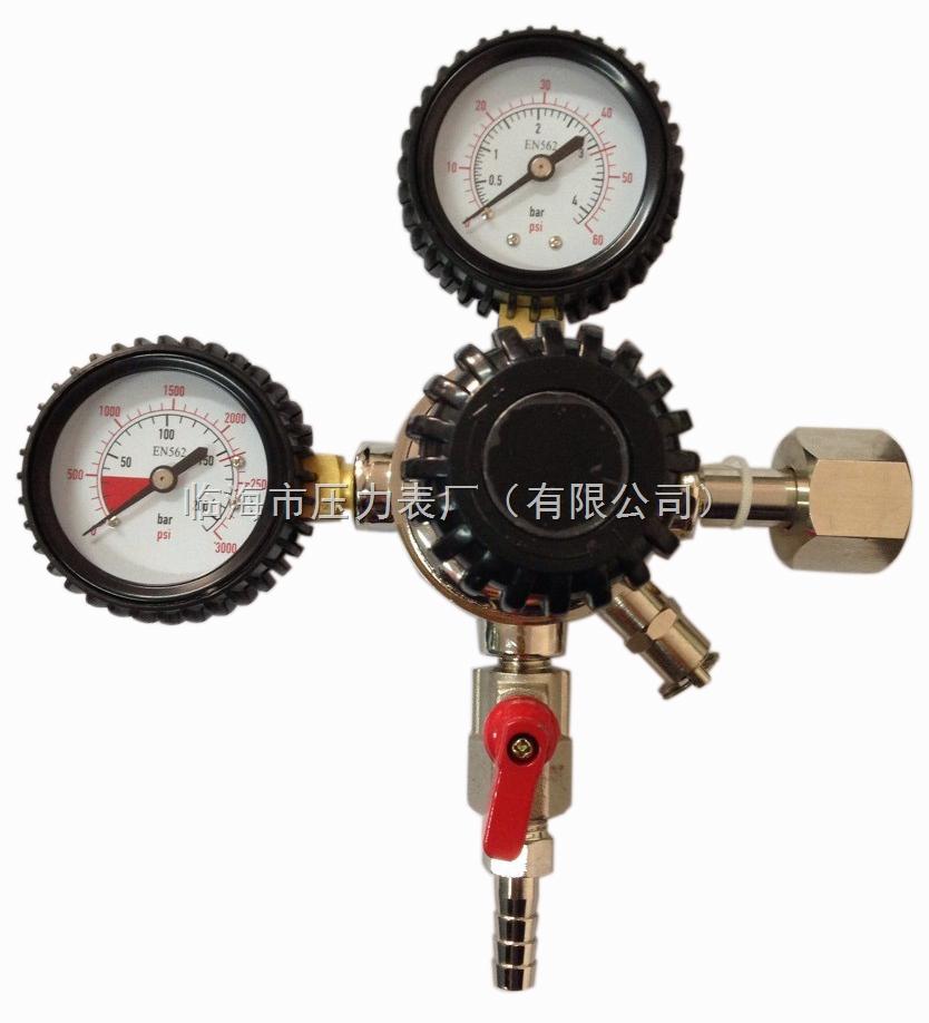 二氧化碳减压器CO2-13J02-3