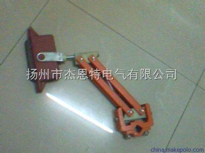 武汉式重型集电器  单极滑触线用