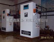 宁夏二氧化氯发生器型号