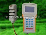 郑州腾宇现货供应农业气象温湿度记录仪