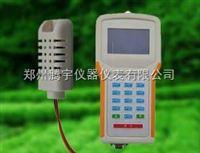 TY-NWS郑州腾宇现货供应农业气象温湿度记录仪