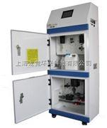1040型NH3N氨氮在线分析仪