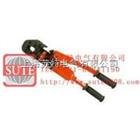 CPC-30A 手动液压切刀