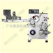 DTP-130厂家直销奶片、水果糖铝塑泡罩包装机