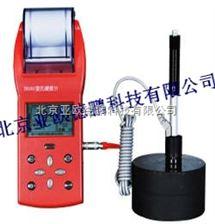 DP-TH161里氏硬度計/手持式硬度計