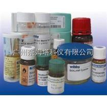 WITEGA硝基呋喃妥因代谢物AHD(氘代物)标准品NF001