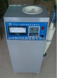 FSY-150B水泥细度负压筛析仪【环保型】,煤灰负压筛析仪,水泥负压筛析仪