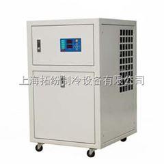冷水机冷冻机组厂家拓纷型号齐全可配多种生产设备