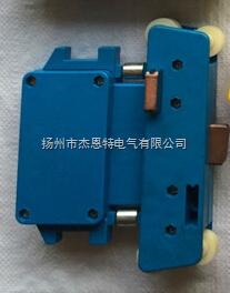 三极行车集电器,带轴承JD3-100A高含铜碳刷,滑触线集电器