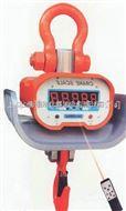 电子吊钩秤10T无线电子吊钩秤