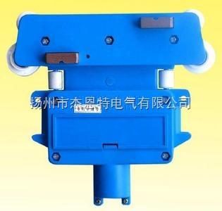 自动报警集电器JD4-16/40A四级集电器,管式滑线集电器