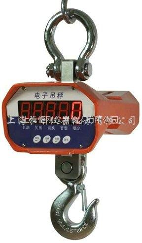 50吨低温型电子吊钩磅