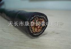 ZR-KVV22控制电缆14*2.5