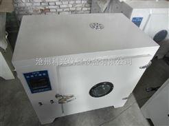 101系列混凝土搅拌站试验仪器——混凝土(砼)电热鼓风干燥箱