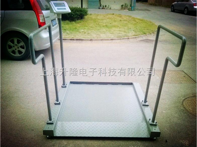 300kg不锈钢斜坡轮椅秤,带打印透析体重称