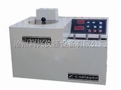 CZF-6型CZF-6型水泥组分测定仪