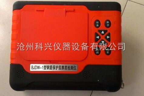 钢筋位置测定仪使用说明书