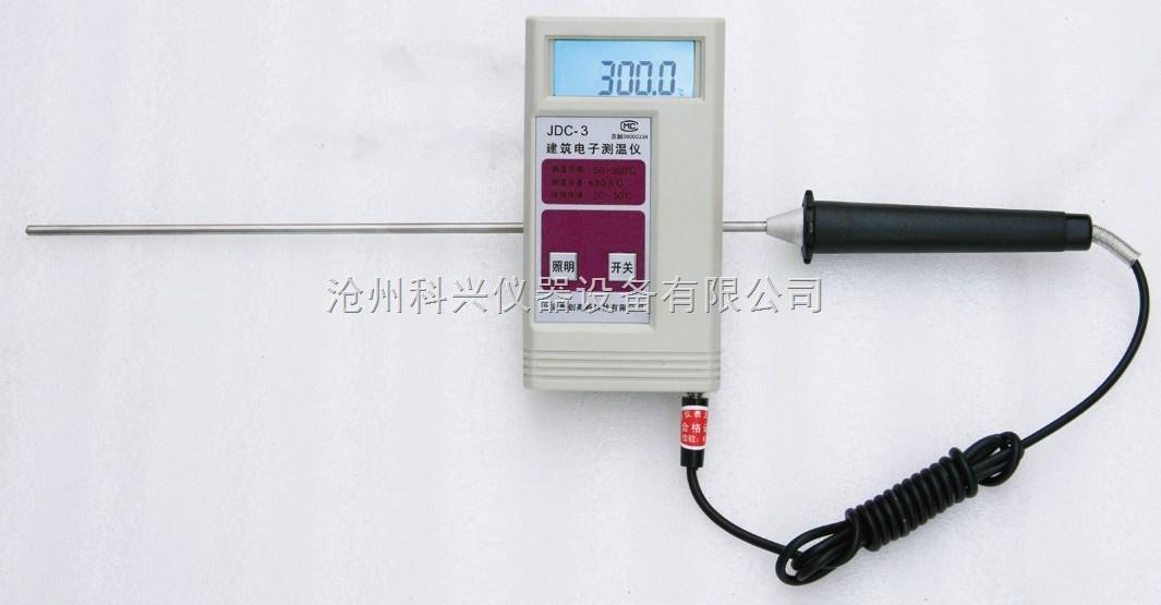 公路沥青温度检测仪
