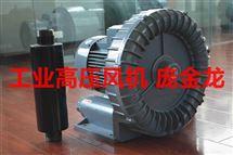 RB-1010高压风机
