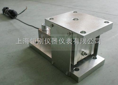 小型称重传感器,5吨称重控制模块