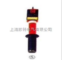 GD质量好的验电器 价格实惠的验电器