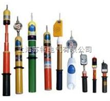 GD-35KV高压声光验电器;测电器