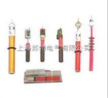 GSY型高压验电器