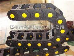 电缆塑料气管拖链