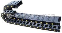 内径80*250拖链,尼龙拖链,工程拖链,坦克链,机床塑料拖链厂家直供