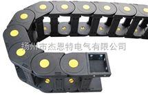 内径80*300拖链,尼龙拖链,工程拖链,坦克链,机床塑料拖链厂家直供