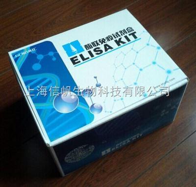 人血小板衍生生长因子ABELISA试剂盒 人PDGF-AB试剂盒免费代测