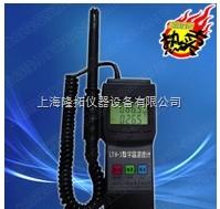 上海数字温湿度计,电子式LTH-3数字温湿度表