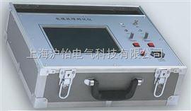 二次脉冲法电缆故障测试仪