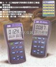 TES-1393台湾泰仕高斯计
