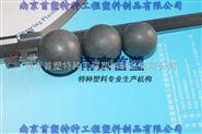 南京首塑生产研发可溶性压裂球,技术成熟