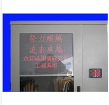 ST配电室智能安全除湿工具柜 排风除湿工具柜价格