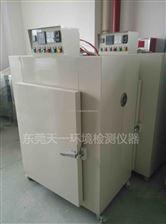 天一仪器出口品质高温试验箱|烤箱|烘箱