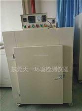 Z新款台湾技术高温试验箱|高温老化箱