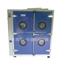 供应全国各省市真空干燥箱|工业烤箱