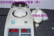 全自动库仑法水分仪 测量电解液