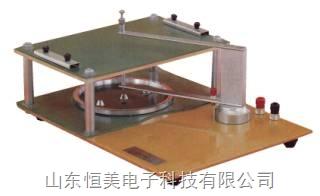 静电场模拟仪 模拟静电场描绘仪