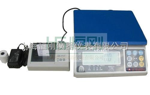 北京高精度6公斤电子桌秤