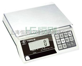 15公斤电子计重秤/不锈钢防水防锈电子桌称