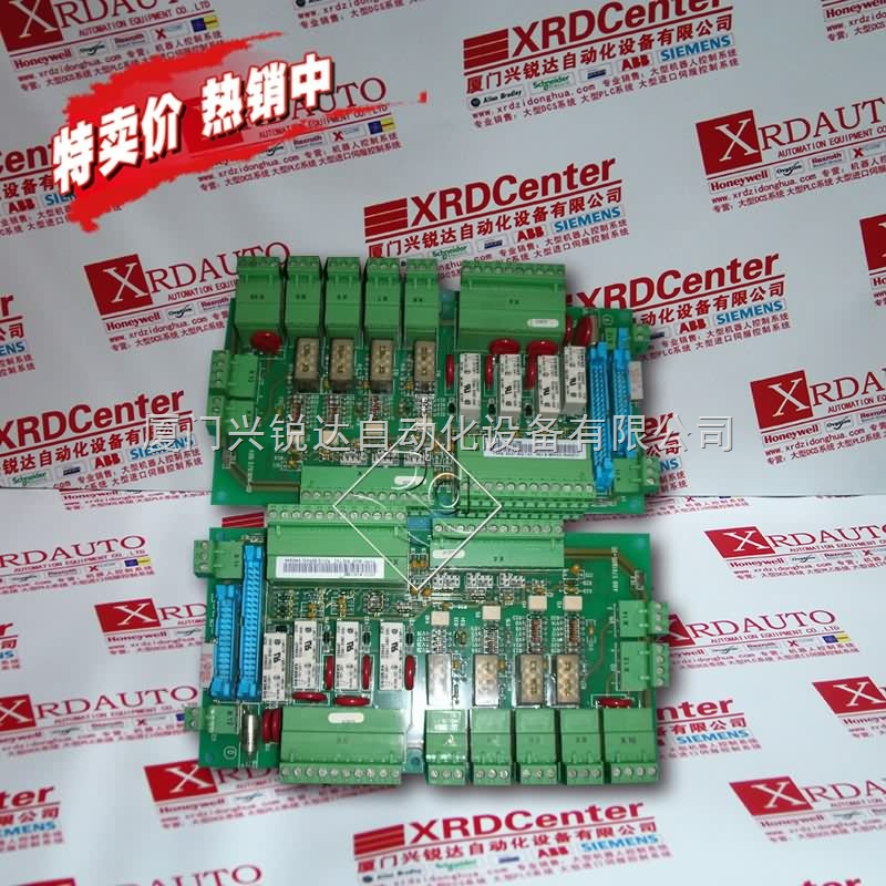 电路板 800_800