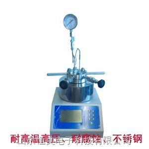 微型反应釜