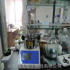 微型实验反应釜