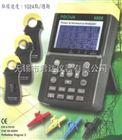 台湾宝华PROVA-6800电力品质分析仪