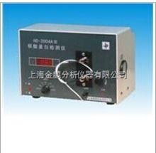 HD-2004型紫外检测仪HD-2004型