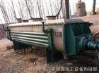 二手煤灰常压、密闭和真空桨叶干燥机