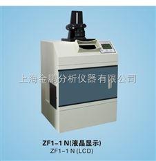 ZF1-1N多功能紫外分析仪(液晶显示)